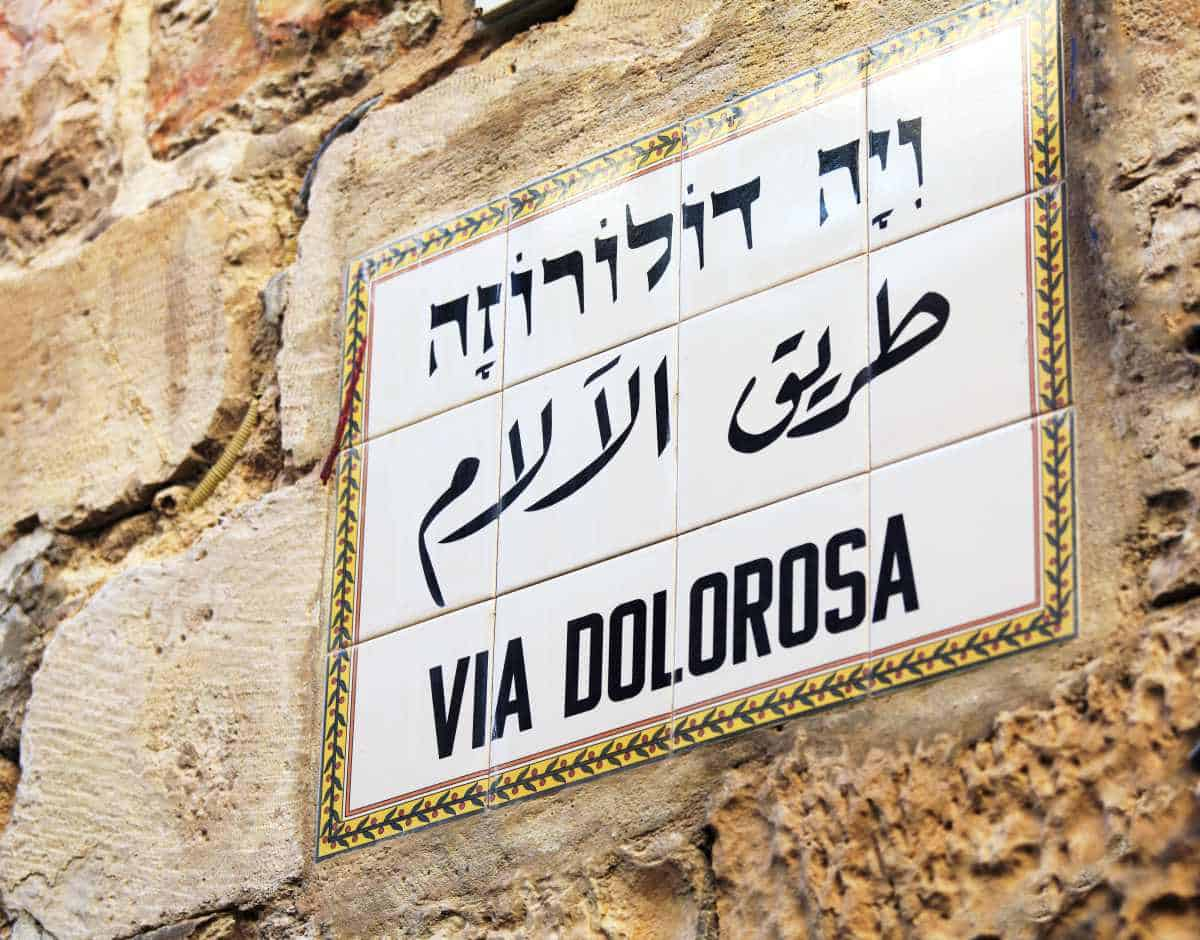 A Stroll Down Via Dolorosa – My CBP Talk
